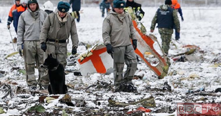 Крушение Боинга в Ростове на Дону: новые данные в расследовании
