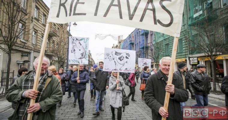 Акция протеста фермеров в Литве
