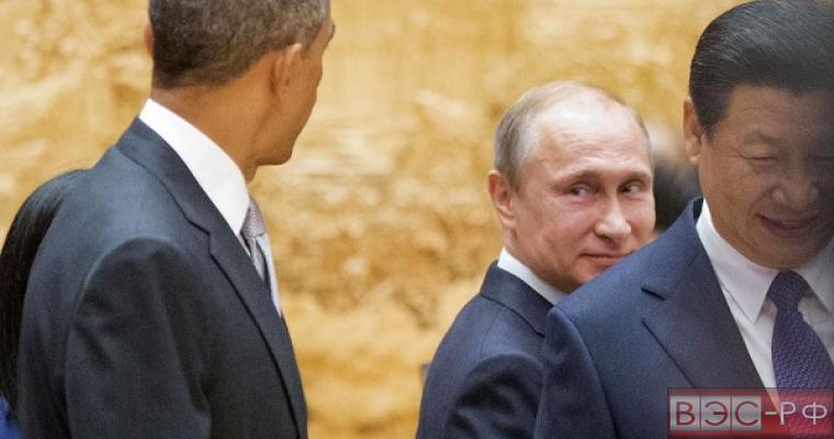 Россия и Китай окружили США