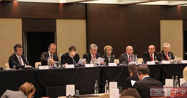 Пьер Хельг на Российском экономическом форуме в Швейцарии