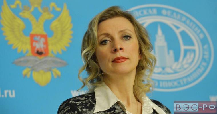 Захарова заявила, что Пентагон «безжалостно подставил» Госдеп