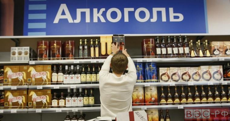 предлагается изменить правила продажи алкоголя
