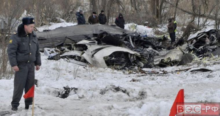 Крушение самолета Ан-148 в Подмосковье: момент падения попал на видео
