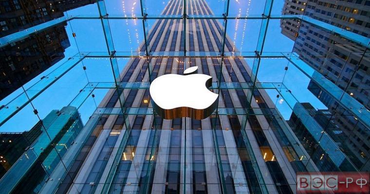 Важные особенности iPhone 8 случайно раскрыла Apple