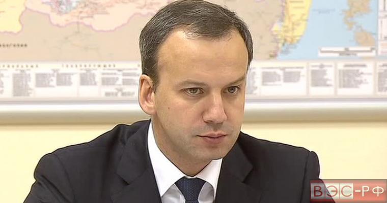 Дворкович рассказал, каким будет ответ на новые санкции США