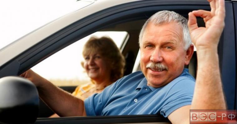 Люди в автомобиле