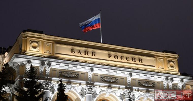 Банк России выпустил новую монету