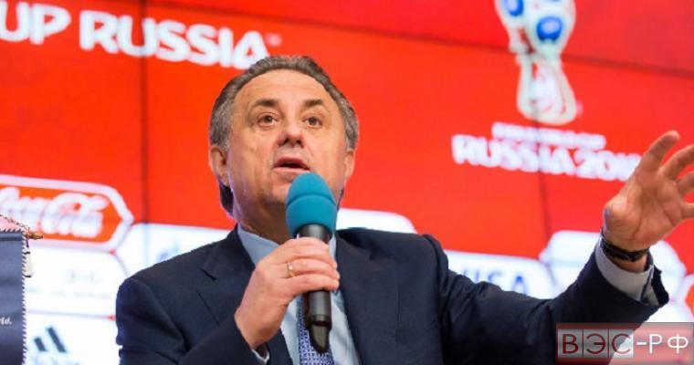 цены на матчи сборной России с Аргентиной и Испанией