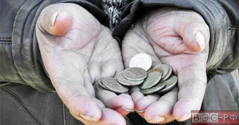 В России может появиться пособие по бедности