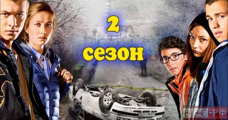Вышел трейлер к долгожданному продолжению сериала Чернобыль: Зона отчуждения (2 сезон)