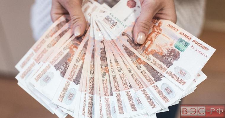 Россиянам запретят оплачивать крупные покупки наличными деньгами