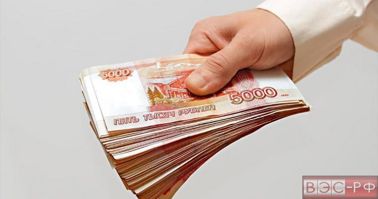 Кабмин выделяет 20 млрд рублей на повышение зарплат бюджетникам