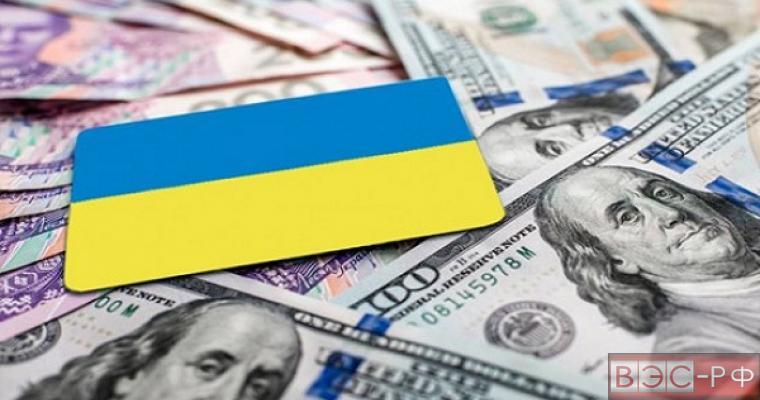 Украина выплатила России 3 миллиарда долларов
