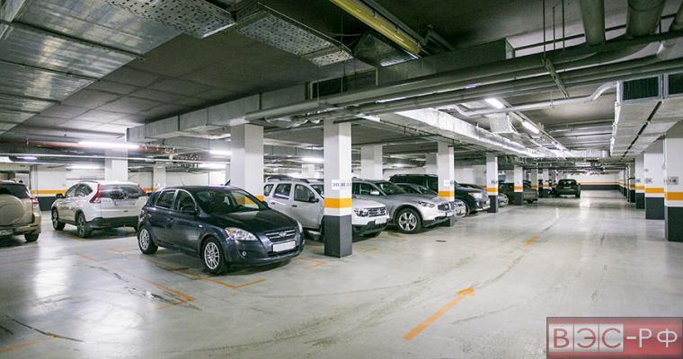 Парковочное место можно оформить в собственность