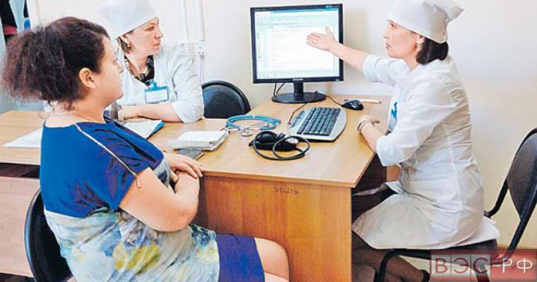 Электронный больничный прировняют к бумажному