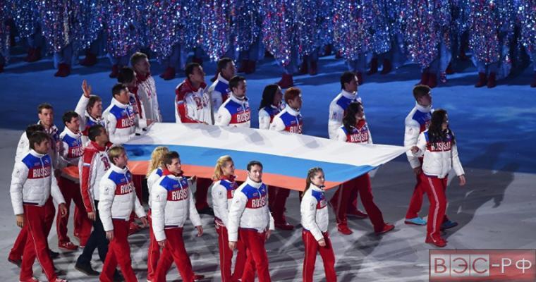 В запрете МОК найдена лазейка: флаг России будет на Олимпийских Играх