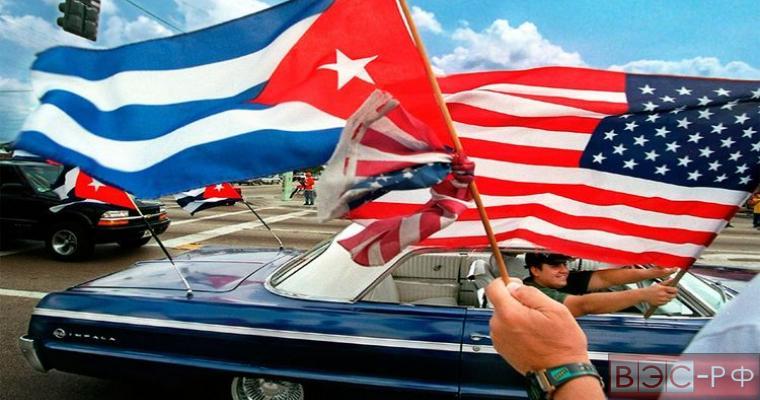 дипмиссия США на Кубе