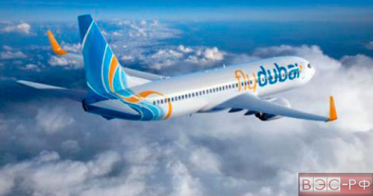 Причина кружения в небе рухнувшего Boeing