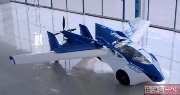 Новый летающий автомобиль AeroMobil 3.0