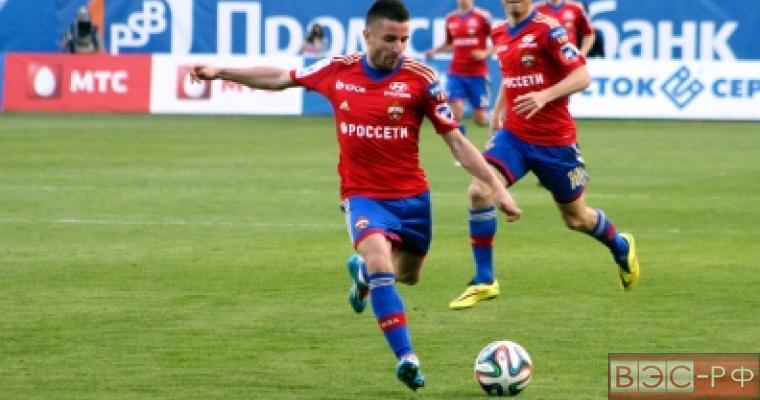 ЦСКА дома уступил «Тоттенхэму» в матче Лиги чемпионов