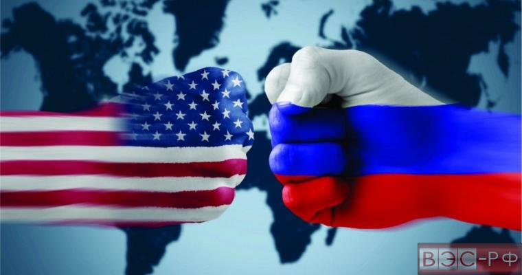 Россия-США, противостояние