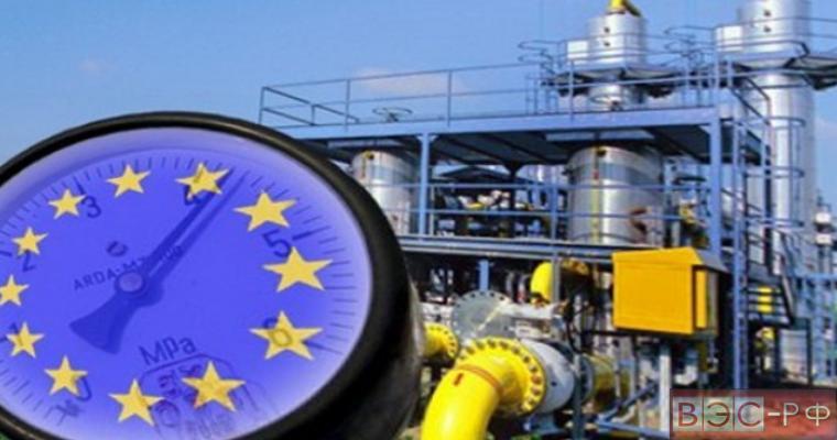 Газ в Европе