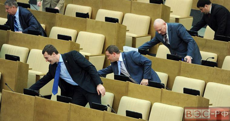 голосование в Госдуме России