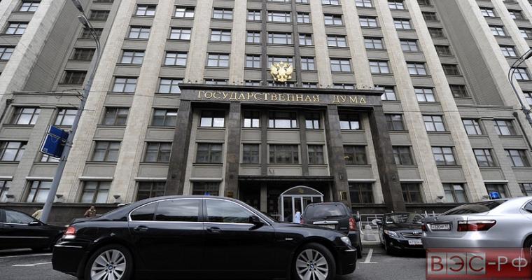 Депутатов Госдумы ограничили в пользовании служебным транспортом