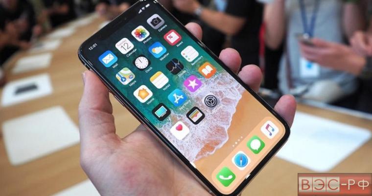 Для владельцев iPhone X Apple готовит удар по самолюбию