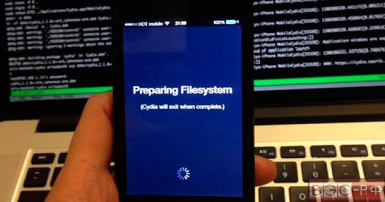 За взлом IPhone ФБР заплатило хакерам