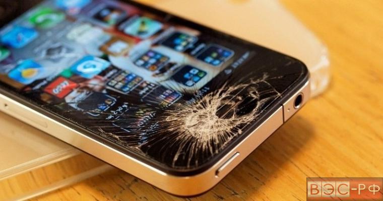 Новый разбитый iPhone X за 1000 долларов показали в сети