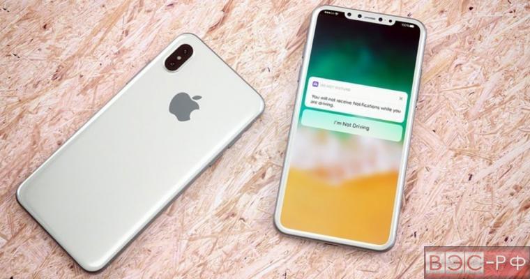 Цена на iPhone X