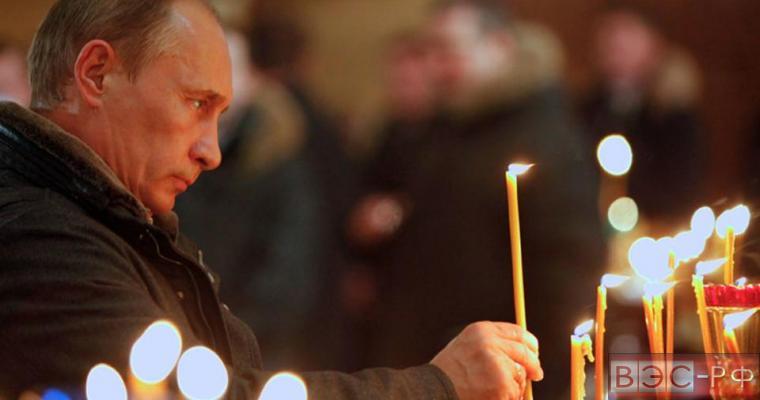 Предсказание Ванги о Путине и России