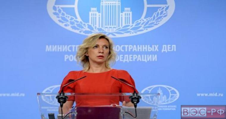 Мария Захарова. Директор Департамента информации и печати МИД РФ