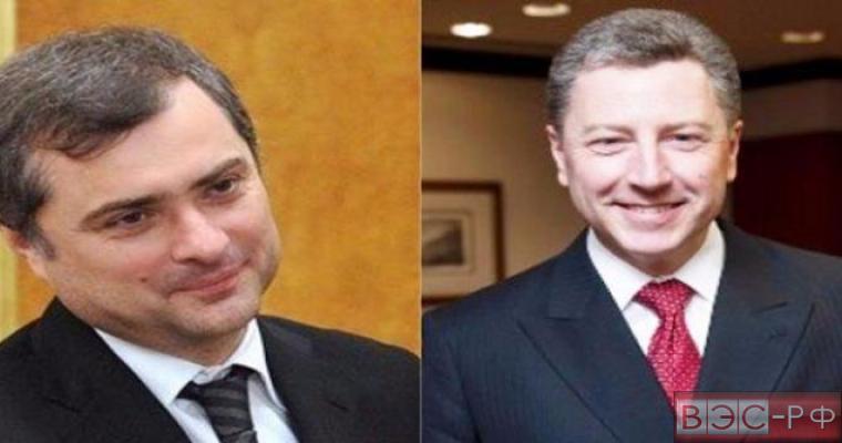 Встреча Владислава Суркова и Курта Волкера