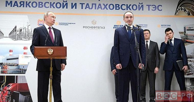 """Россия приготовилась """"исполнить"""" мечту Прибалтики"""