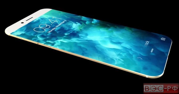iPhone 8  сможет быстро и легко распознавать своего владельца