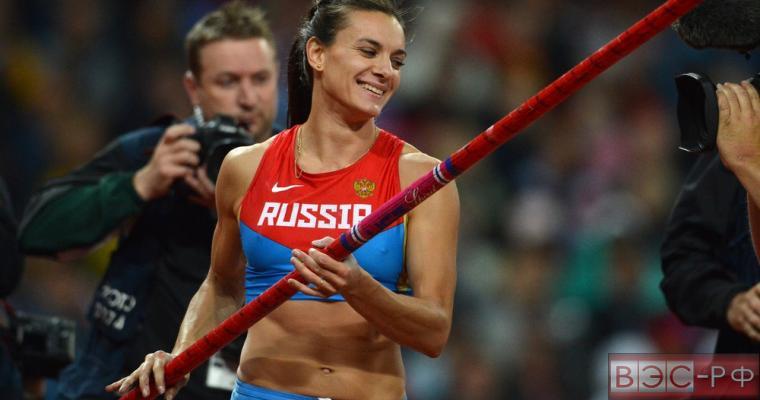 Елена Исинбаева может стать главой ВФЛА