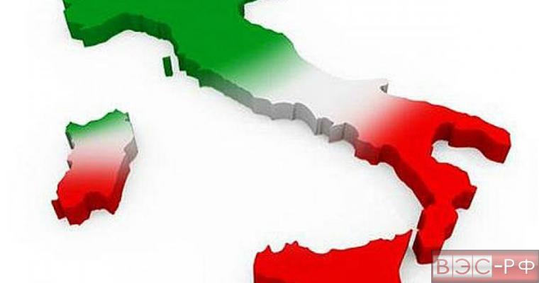схема Италии
