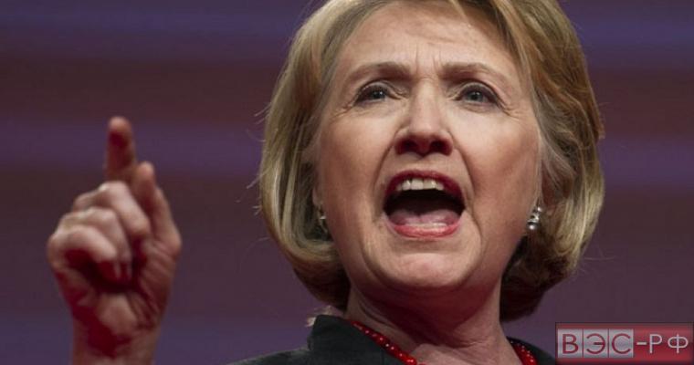 Лающая Хиллари Клинтон