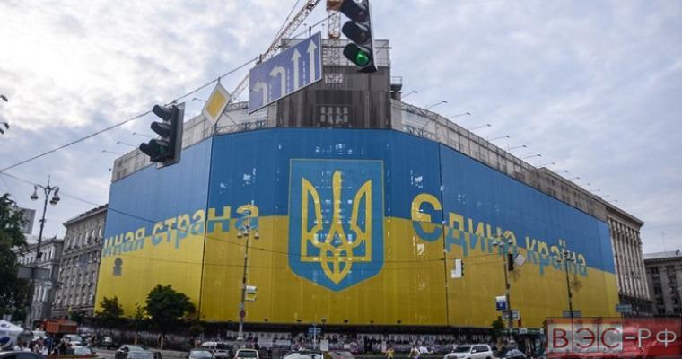 Украина не может определиться