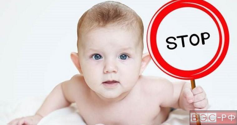 В России запретят курение при детях