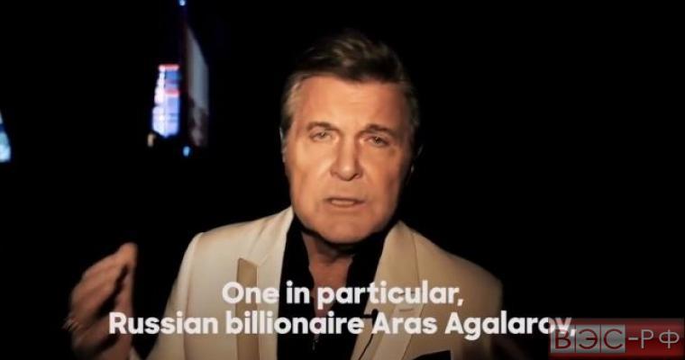 В штабе Клинтон Лещенко перепутали с Агаларовым