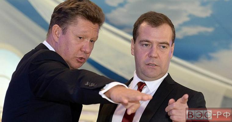 Миллер и Медведев
