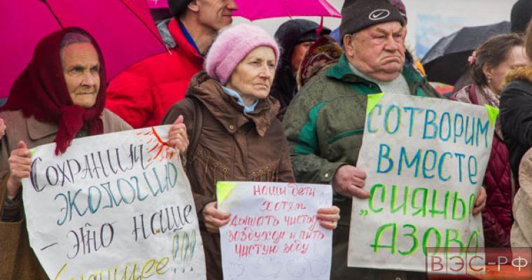 Митинг против карьера прошёл в Свердловской области