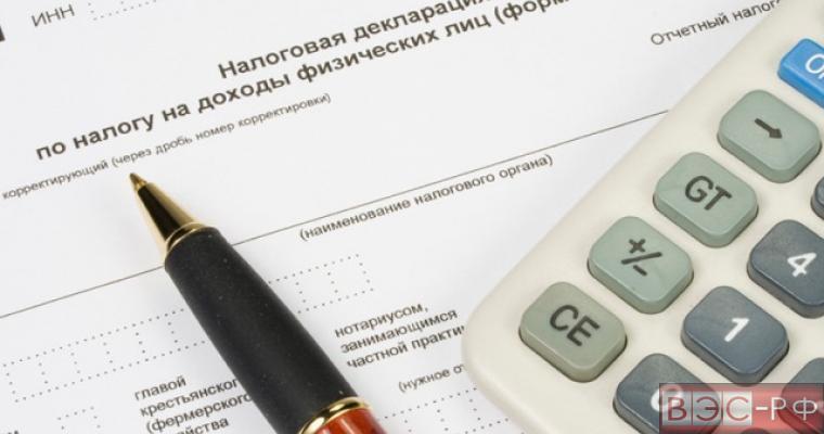 Налоговая служба требует отчета по иностранным счетам россиян