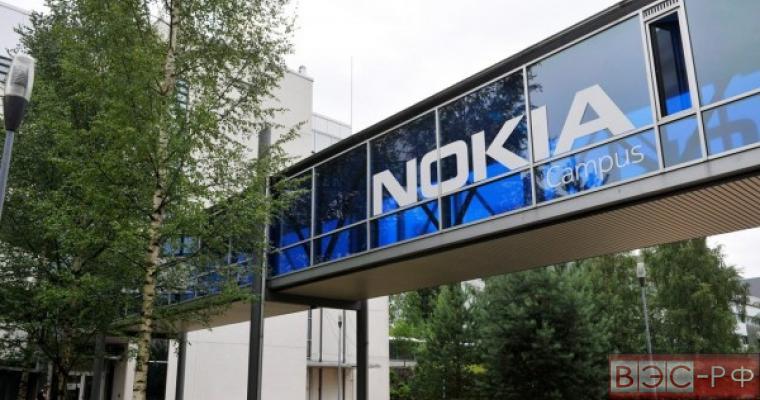 Слухи о возобновлении работы компании Nokia подтвердились Источник: http://vistanews.ru/computers/92110 ©