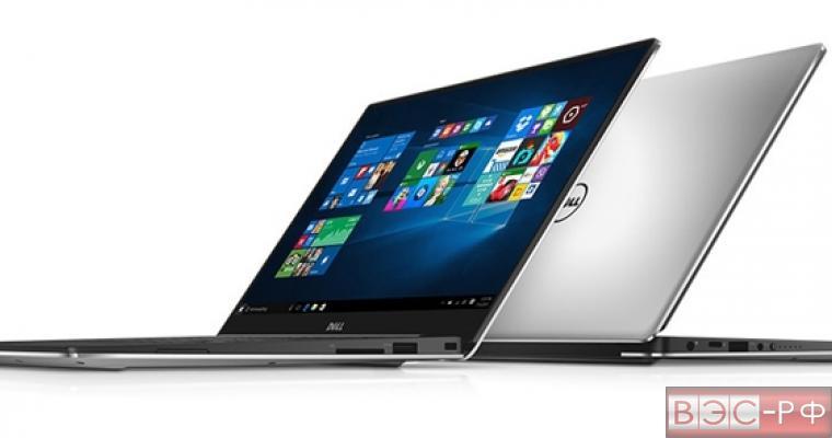 Ноутбук с двумя экранами, который изменит рынок, показали дизайнеры