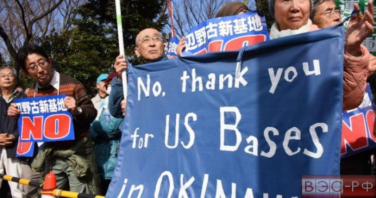 Японцы протестуют против военных баз США