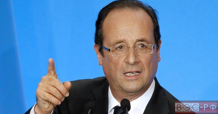 Во Франции будет создана национальная гвардия